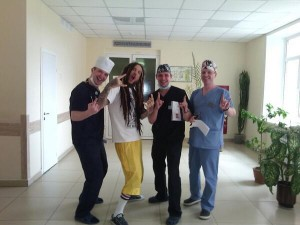 Head in Hospital